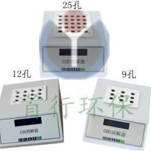供应CODLB-901B型测量高效、快速、经济