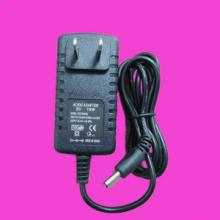 供应用于配件的电源