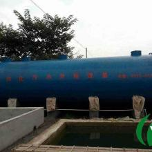 供应新农村小区生活污水处理设备社区生活废水一体化处理设备