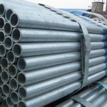 供应1寸镀锌钢管,镀锌钢管,镀锌管,热镀锌钢管