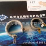 供应电位器价格,电位器报价,电位器供应商