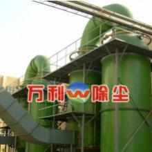 供应脉冲除尘器;锅炉除尘器