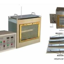 供应电池外壳材料阻燃测试仪
