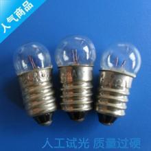 供应老式手电筒灯泡 1.5V2.5V3.8V螺口电学实验灯泡