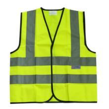 施工人员反光背心价格,定制批发厂家直销反光背心_交通安全服装