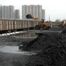 供应动力煤原煤