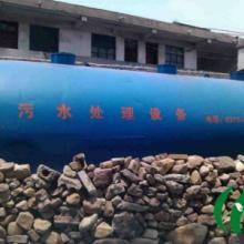 供应新农村生活污水处理小型设备农村生化一体化设备