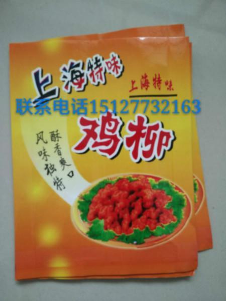 供應上海特味雞柳塑料紙袋