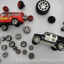 供应组装车轮玩具加工