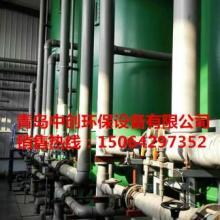 供应化验室用水高纯水设备