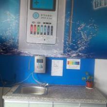 供应健益制水机电解水-弱碱性水强身健体-健宜【电解水机】全自动批发