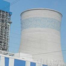 供应冷却塔防腐维修,电厂冷却塔防腐公司,白银冷却塔防腐