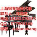上海代理二手钢琴进口通关图片