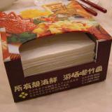 供应广告纸巾定做盒装纸巾定做