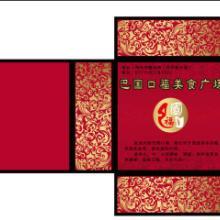 供应纸盒装纸巾广告抽式纸巾