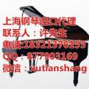日本二手钢琴进口报关公司图片