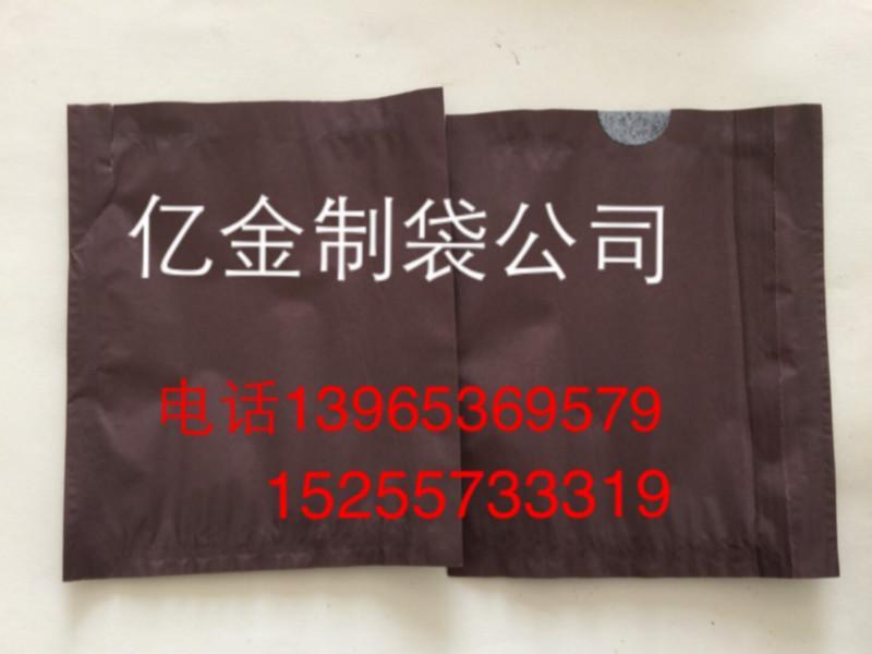 供应三层棉纸苹果袋安徽省砀山县苹果袋梨袋批发,多少钱,报价,哪有卖