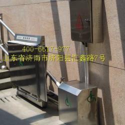 供應無障礙升降機.無障礙升降机价格