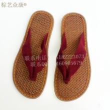供应棕艺众康棕丝鞋加盟 棕丝鞋批发 旅游区鞋子批发 散步鞋 男士人字拖