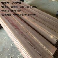 非洲红铁木价格 襄樊红铁木防腐木加工厂与 价格 哪里有正宗的非洲红铁木 买木材上天湾木业