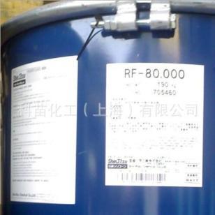日本信越107硅橡胶RF-700图片