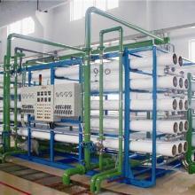 50T/H反渗透纯化水处理设备,贵州反渗透纯化水装置厂家批发