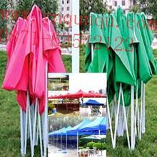 供应帐篷太阳伞折叠帐篷-四家大伞四角帐篷大伞印广告昆明促销帐篷价格