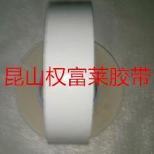 供应撕膜胶带