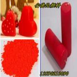 供应用于蜡烛荧光粉的圆柱蜡烛专用荧光粉|荧光粉厂商