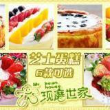 供应台湾糖果进口清关流程成清关资料