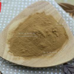 葡萄籽提取物,花青素,多酚