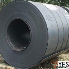 供应用于电厂锅炉用的耐酸钢