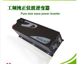 供应工频正弦波逆变器厂家销售 纯正波逆变器5000w 纯正波逆变器加工
