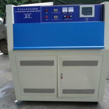 供应UV紫外线老化试验仪