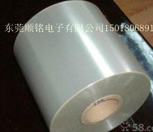 供应聚酯薄膜聚酯薄膜