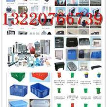 供应日用塑料制品生产厂家