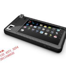 供应指昂LD-1000智能终端手持机平板/身份指纹采集器批发