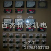 供应自动化控制系统-水处理控制系统
