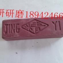 供应精艺紫蜡、蜡批发、中山蜡、东莞蜡价格、厂家直销蜡图片