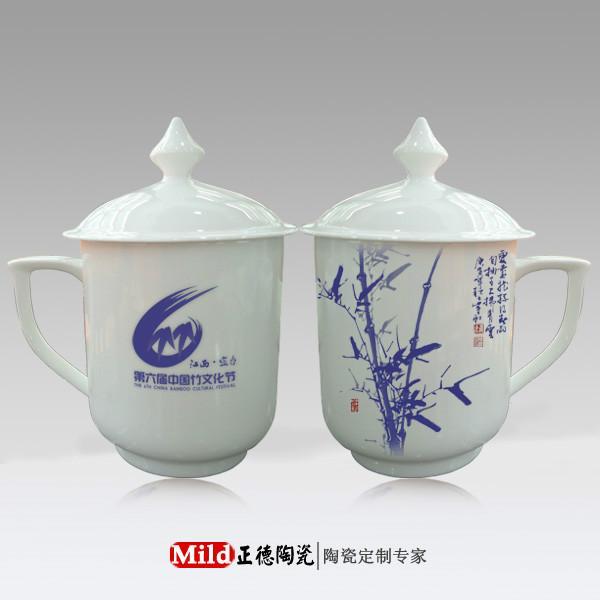 供应陶瓷会议茶杯 定制陶瓷会议茶杯厂家