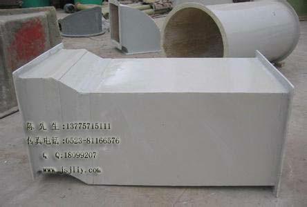 专业生产玻璃钢无机阻燃风管图片/专业生产玻璃钢无机阻燃风管样板图 (1)