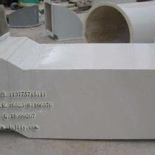 专业生产玻璃钢无机阻燃风管价格表