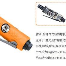 供应MY-144黑牛直型气动刻磨机