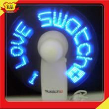 供应LED发光闪字小风扇USB烧录便携风扇迷你手持开业广告促销发光小礼品批发