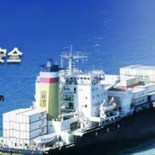 供应货物包装加拿大海运多伦多海运批发