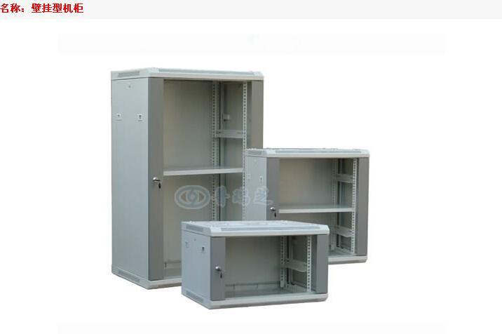 金桥网络设备公司提供专业生产的壁壁挂型机柜辊