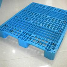 供应北京塑料栈板北京塑料托盘