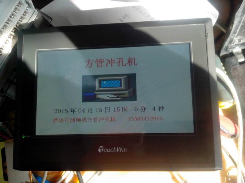 潍坊自动化冲床设备-自动化机床-正通顺成自动化数控设备