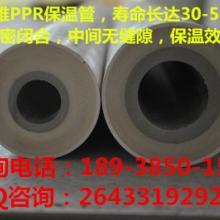 柳州复合PVC保温管厂家,现货供应Φ75复合PVC保温管,热水工程专用L批发