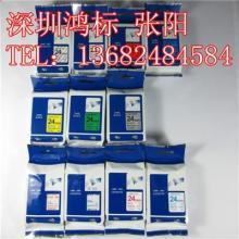 供应兄弟tze-s251强粘性覆膜标签色带